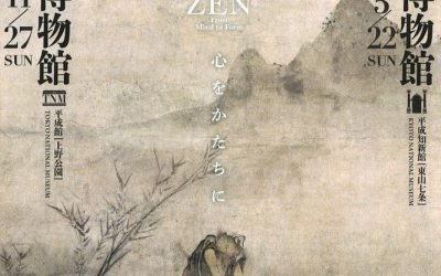 The Art of Zen: From Mind to Form | Japanese painting | Exhibition review