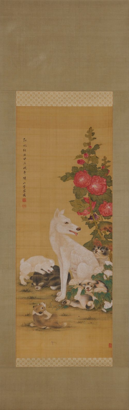 Japanese scroll painting. Mother's breast. Dog and Puppy painting. Full scroll image.