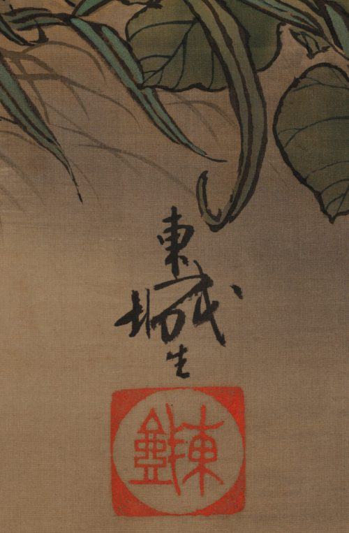 Amaranth & Rooster. Circa 1930. Japanese scroll painting. Full scroll image. Tojo signature and seal.