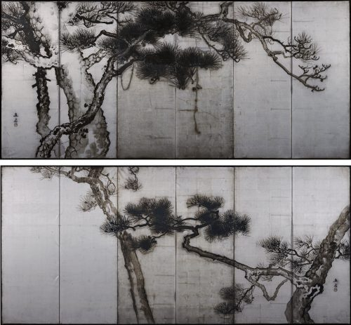 Uenaka Chokusai (1885-1977). Pine trees. Japanese folding screen. Image of pair.