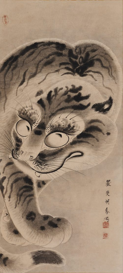 Japanese scroll painting by Hirowatari Koshu (1737-1784). Tiger.