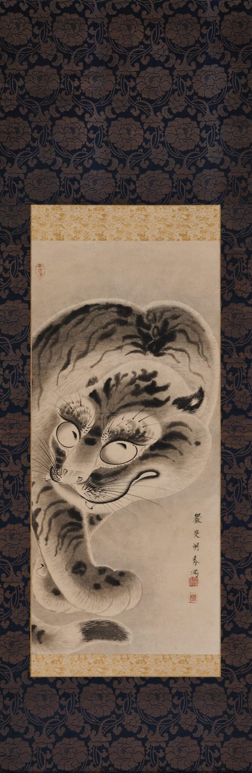 Japanese scroll painting by Hirowatari Koshu (1737-1784). Tiger. Full scroll image.