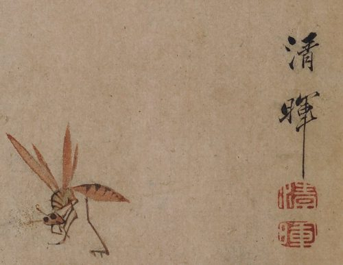 Yokoyama Seiki (1792-1864). Insects in parody of a daimyo procession. Image of signature and seal.