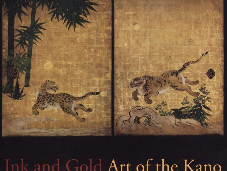 Ink and Gold: Art of the Kano | Book review | Japanese screen & scroll painting