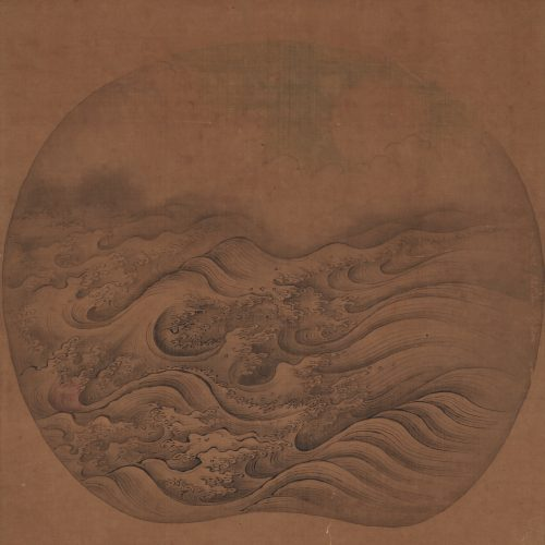 """Rough Waves"". 17th/18th c. Anonymous. Japanese wave painting. Ma Yuan (1160-1713)."