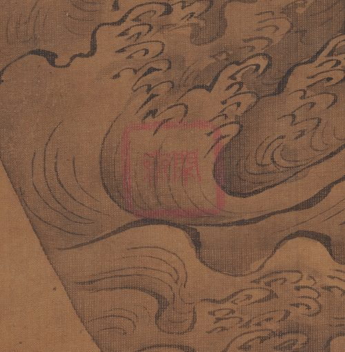 """Rough Waves"". 17th/18th c. Anonymous. Japanese wave painting."