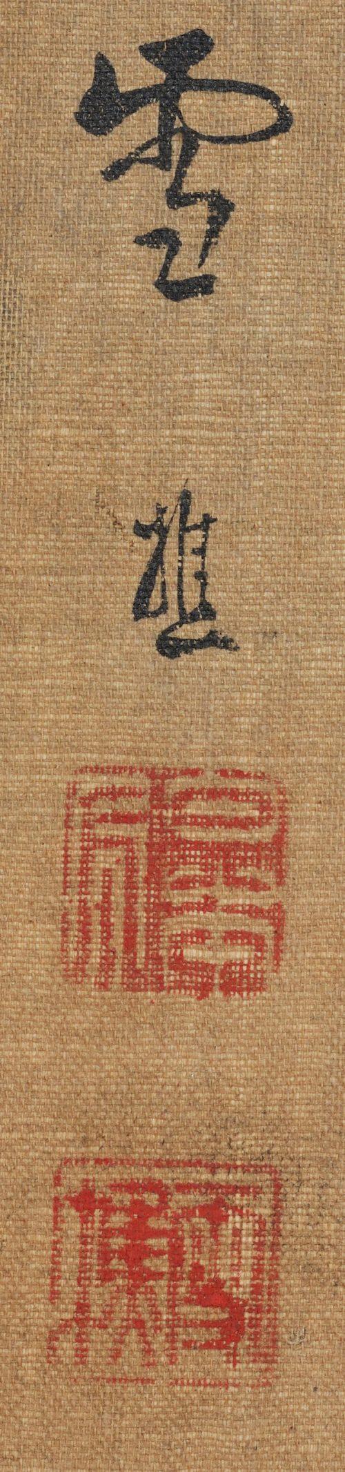 sugitani sessho (1827-1895). nachi falls. japanese landscape scroll painting. signature and seal.