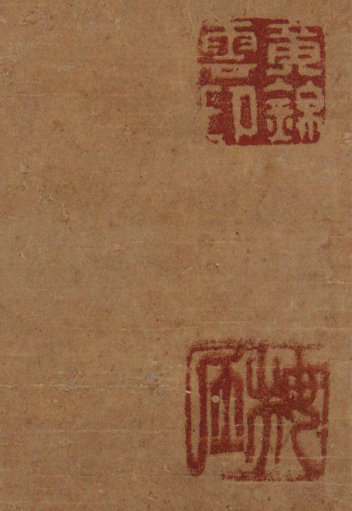 Korean grapevine painting. 17th century. Image of artist seals.